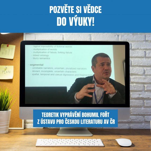 Projekt AV ČR Pozvěte vědce do výuky!